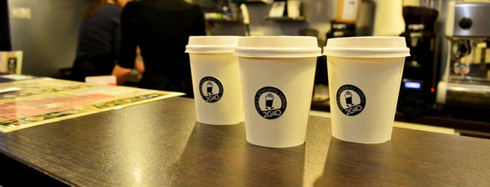 Sock's Coffee is one of Budapest's speciality coffee shops (2015).