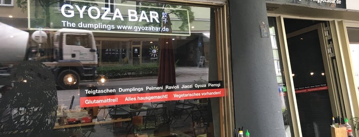 Gyoza Bar is one of münchen.