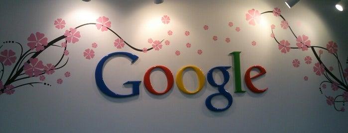 Google Japan is one of Nonono 님이 좋아한 장소.
