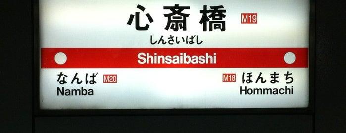 Shinsaibashi Station is one of Lugares favoritos de papecco2017.