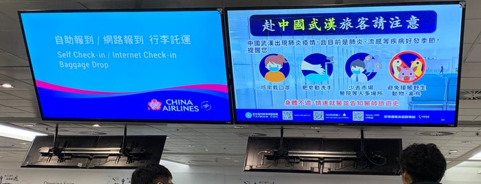China Airlines Check-in Counter is one of Taiwan.