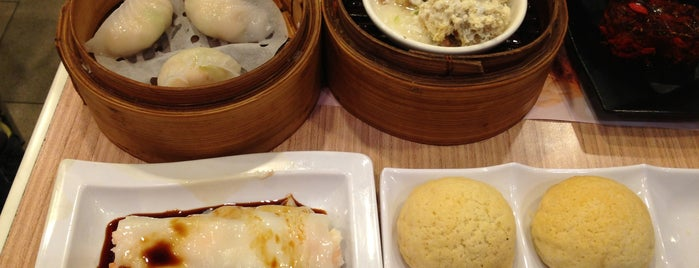 Tim Ho Wan is one of Dim Sum.