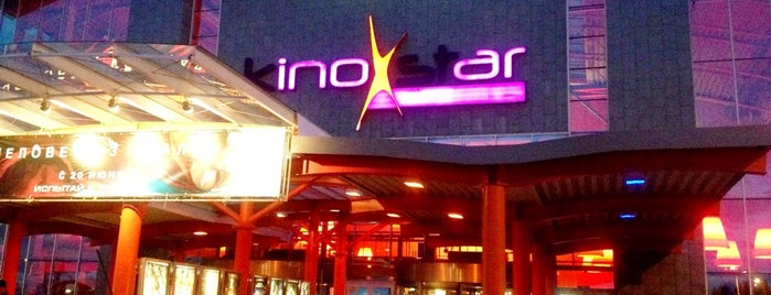 IMAX Kinostar DeLuxe is one of Antonさんのお気に入りスポット.