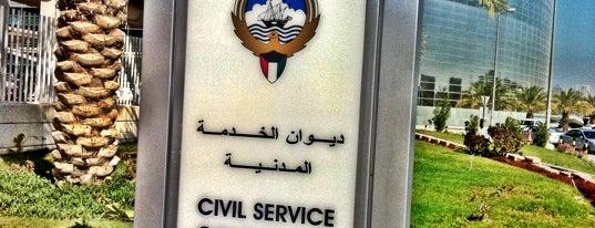 Civil Service Commission is one of Posti che sono piaciuti a Angel.
