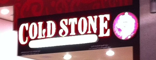 Cold Stone Creamery is one of UAE: Dining & Coffee.