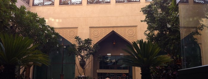 The Courtyard is one of UAE: Dining & Coffee.