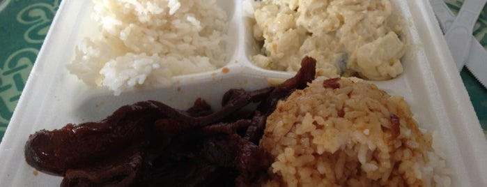 No Ka Oi Deli is one of Maui Eats and places to go.