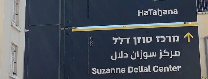 Neve Tzedek is one of Israel.