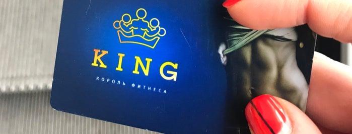 King Fitness is one of สถานที่ที่ Катерина ถูกใจ.