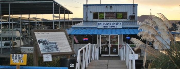 Hales Bar & Marina Resort is one of Paranormal Sights.