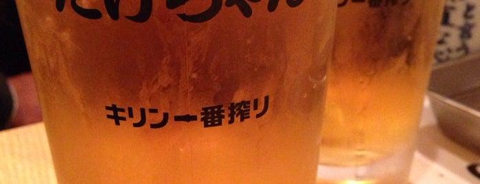 たけちゃん is one of 飲食店リスト.