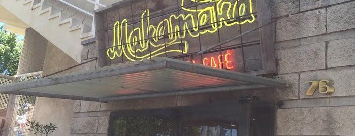 Makamaka Beach Burger Café is one of Barcelona centre.