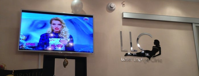 Laser Lounge Clinic is one of Похорошеть.
