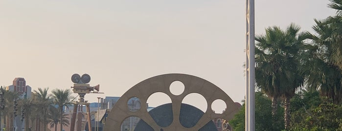 Motiongate is one of Lugares guardados de SVETLANA.