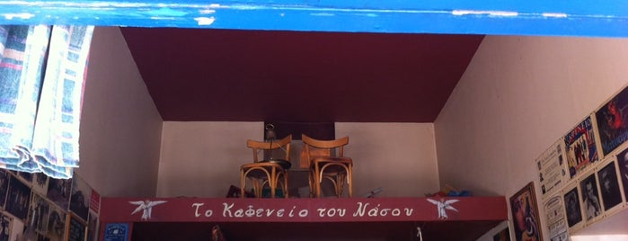Καφενείο του Νάσου is one of George's Liked Places.