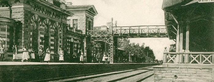 Ж/д станция «Старый Петергоф» is one of Lieux sauvegardés par Mitya.
