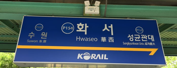 Hwaseo Stn. is one of b ~ check !.