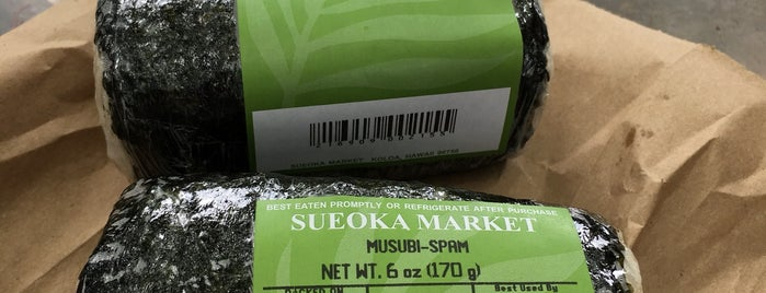 Sueoka Market is one of Lugares favoritos de Bob.