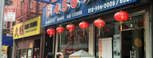 456 Shanghai Cuisine is one of Killer Lunch Near Shake HQ.