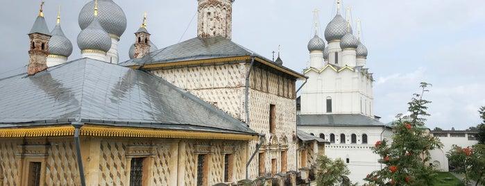 Ростовский кремль is one of Lugares favoritos de Nataliya.