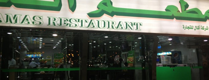 مطعم زهرة النماص is one of Restaurants in Riyadh.