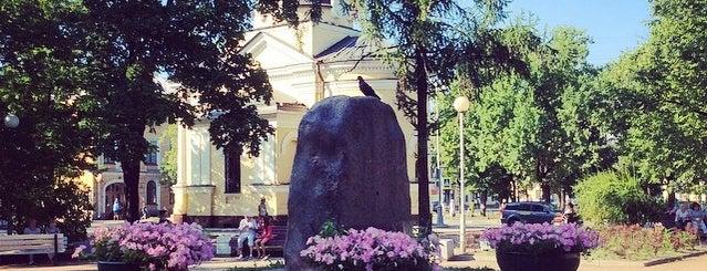 Андреевский сад is one of Кронштадт.