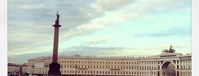Дворцовая площадь is one of Интересные места. Санкт-Петербург..