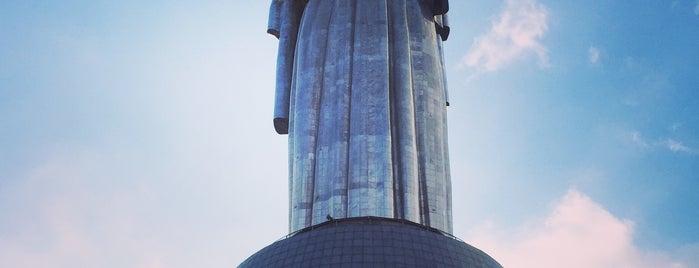 Національний музей історії України у Другій світовій війні is one of Beauty.