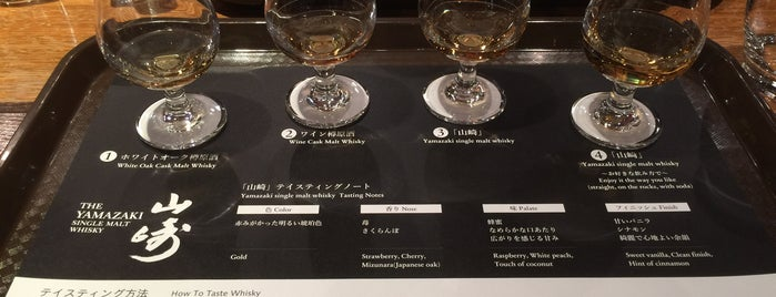 Suntory Yamazaki Distillery is one of Japan/Kansai.
