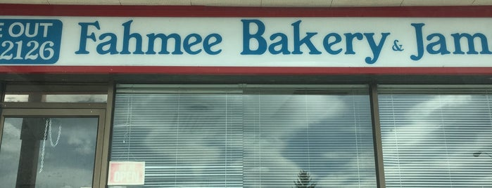Fahmee Bakery & Jamaican Foods is one of Saraさんの保存済みスポット.