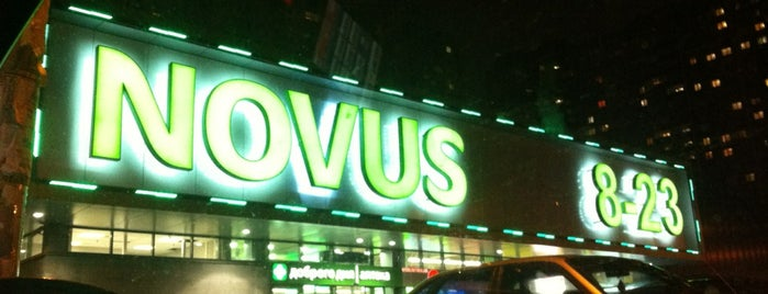 NOVUS is one of Locais salvos de Elena.