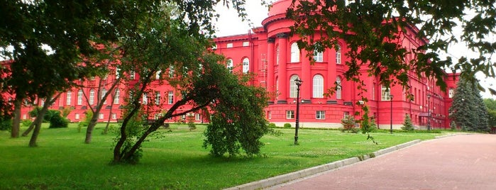 Ботанічний сад ім. О. Фоміна / O. Fomin Botanical Garden is one of Beauty.