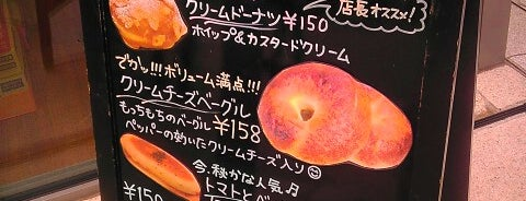 Bellbe is one of 東京ココに行く! Vol.43.