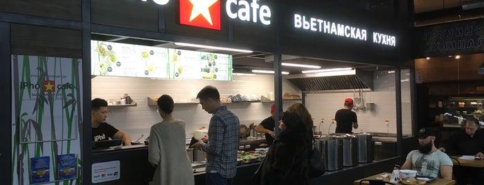 iPho.cafe is one of Locais curtidos por Erkan.