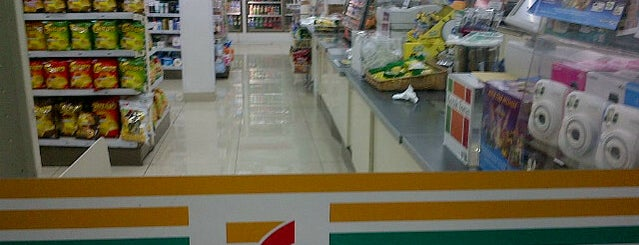 7-Eleven is one of Restaurant/Foodcourt.