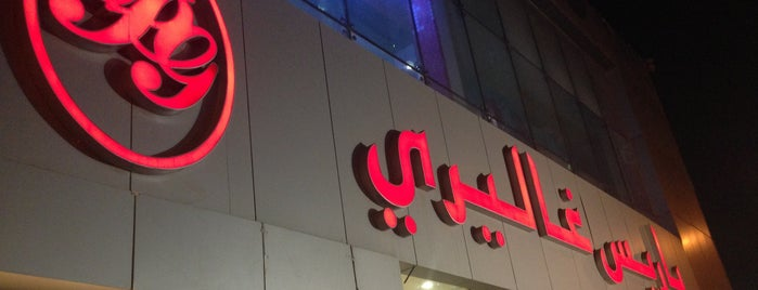 Sultan Mall is one of Guide to Jeddah's best spots.