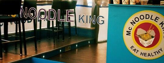McNoodle King is one of Gespeicherte Orte von Armando.