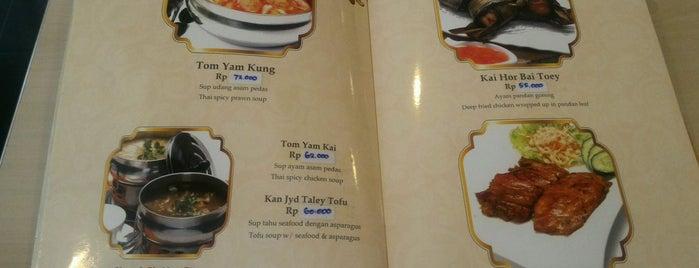 Siam Garden Thai Restaurant is one of Orte, die Carin gefallen.
