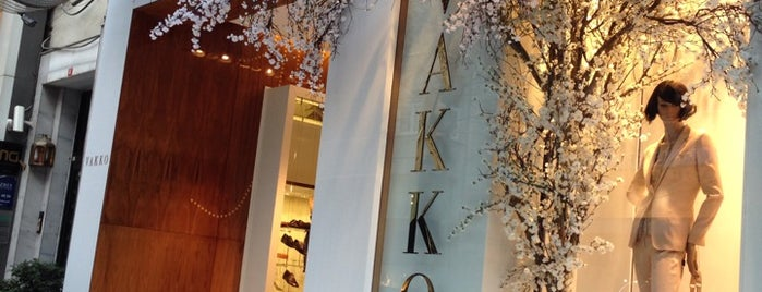 Vakko is one of İstanbul Shopping.