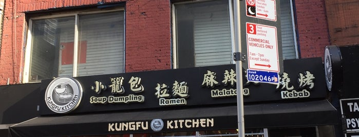 Kungfu Kitchen is one of New York food.