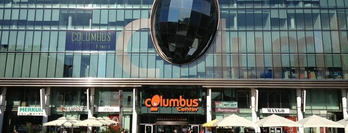 Columbus Center is one of Karl : понравившиеся места.