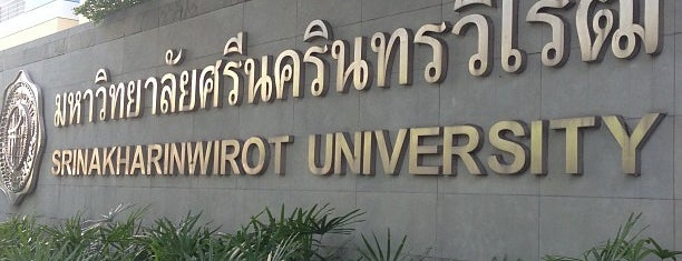 Srinakharinwirot University is one of Lugares favoritos de Vee.