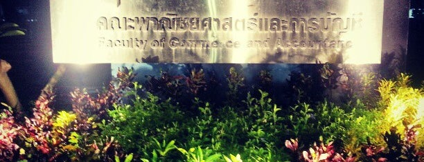 Chulalongkorn Business School is one of Gespeicherte Orte von Panu.