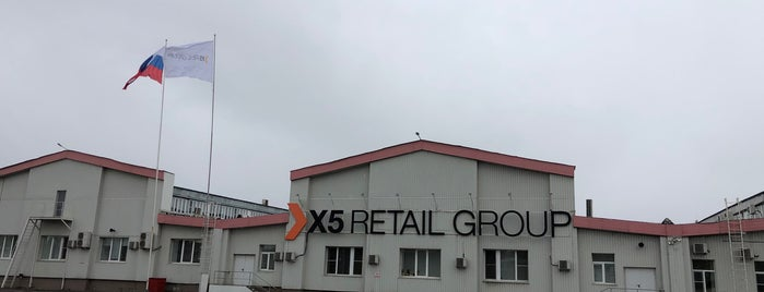 X5 Retail Group is one of Lugares favoritos de Legych.