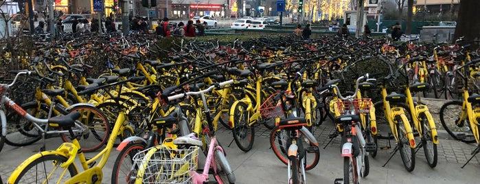 Guomao is one of Пекин.