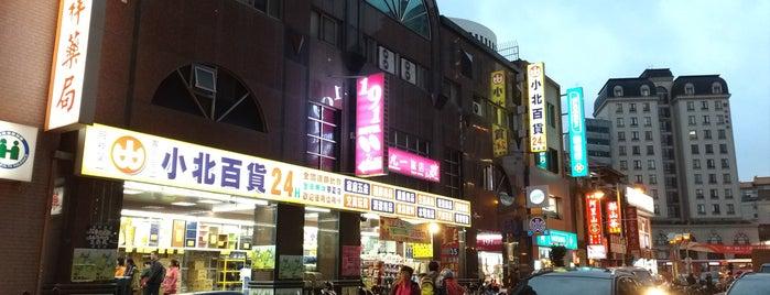 ANIKi World of Wonders is one of Formosa TAIPEI.