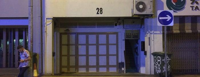 28 HongKong Street is one of The World's Best Bars 2016.