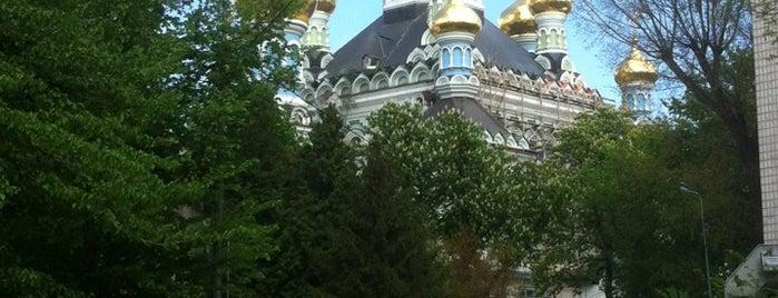 Собор Святого Николая is one of Места для посещения киев.