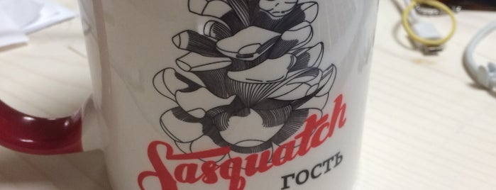 Sasquatch agency is one of Смешные подсказки Киева..