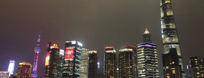 Bund Waterfront - 16 Pu. is one of Shanghai Misc..